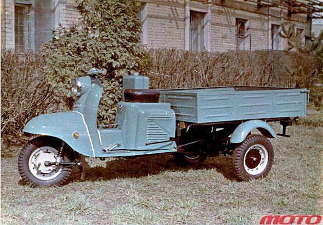 Грузовой вариант – мотороллер ТГА-200 «Муравей».