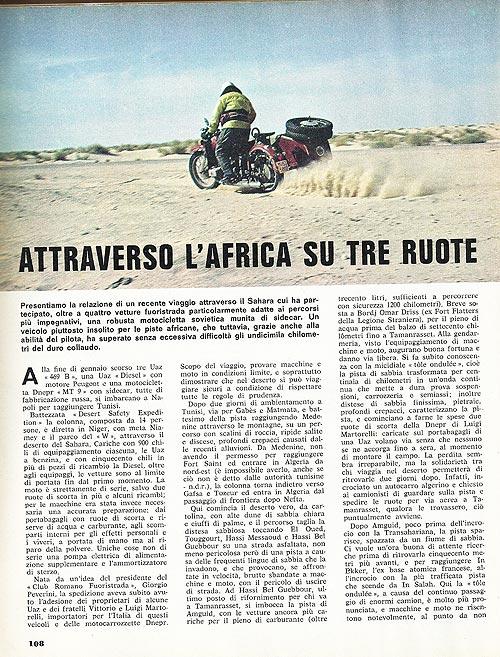 Путешествие мотоцикла Днепр по пустыне Сахара 5