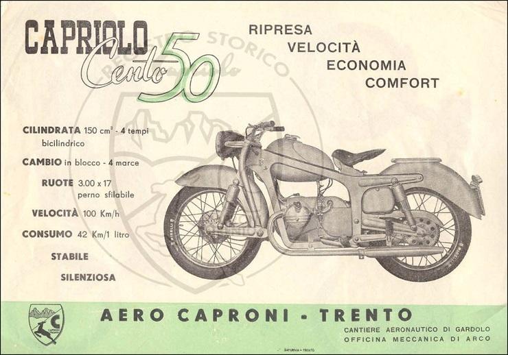 Косуля Сто50, 1953 - 1956 Capriolo Cento50 2