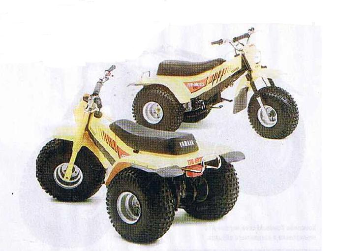 Первый мотовездеход Yamaha