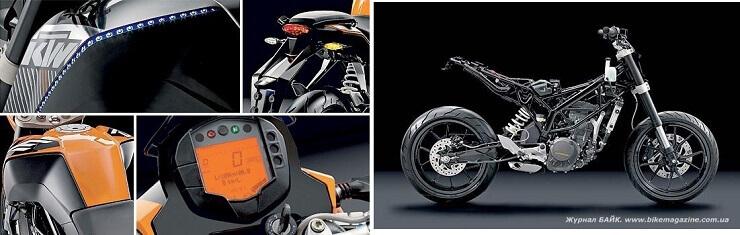 мотоцикл КТМ 125 Duke